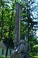 4. Колона (Пам'ятник на честь радянських воїнів і воїнів-односельчан).jpg