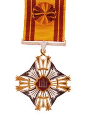 Order of the Lithuanian Grand Duke Gediminas - Image: 4th Class Order of the Lithuanian Grand Duke Gediminas