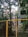 5-й микрорайон. Июль 2014 - panoramio.jpg