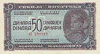 50-dinara-1944