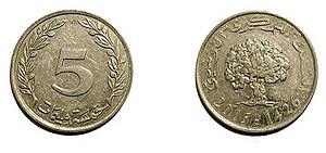 Tunisian dinar - Image: 5millimes