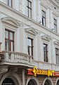 73-101-0197 Chernivtsi DSC 0592.jpg