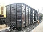 762 mm Narrow-gauge Covered Freight Car.JPG