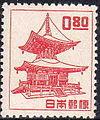 80sen stamp in 1951.JPG