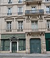 8 rue de Tournon, Paris 6e.jpg