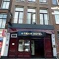A-Train hotel, Amsterdam - panoramio.jpg