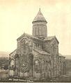 A. Roinashvili. 0325 - Samtavisi church.jpg
