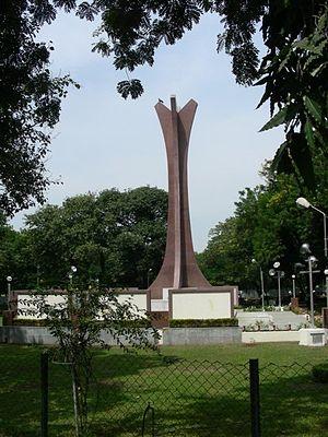 AB132 - National War Memorial