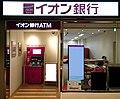 AEON BANK, LTD. at Tokyo.jpg