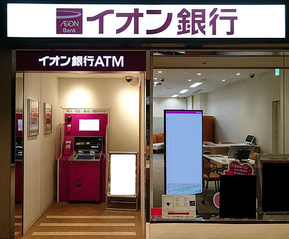 オン銀行のATMコーナー外観(東京都庁付近の地下にて)