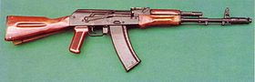 Image illustrative de l'article AK-74