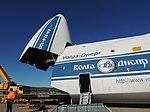 AN -124-100 Volga-Dnepr Airlines (RA-82046) (29922348548).jpg