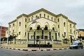 APC de Nedroma مقر بلدية ندرومة.jpg