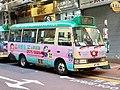 AY712 Hong Kong Island 30 21-04-2020.jpg