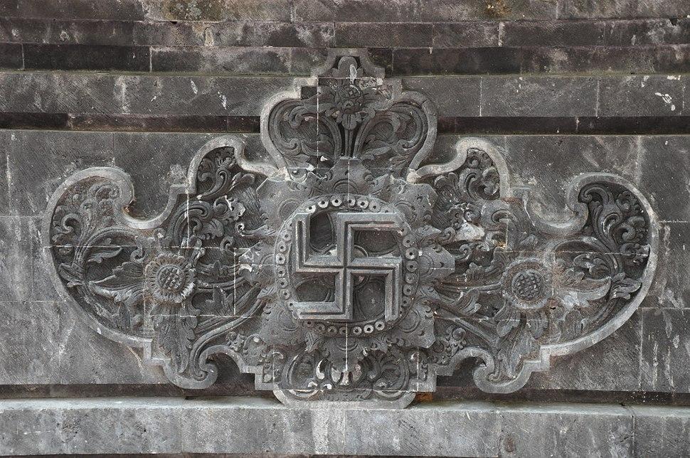 A Hindu Swastika at Goa Lawah Temple Bali Indonesia