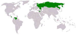 Foreign relations of Abkhazia - Image: Abkhazia relations