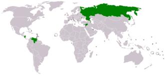 Foreign relations of Abkhazia - Image: Abkhazia relations