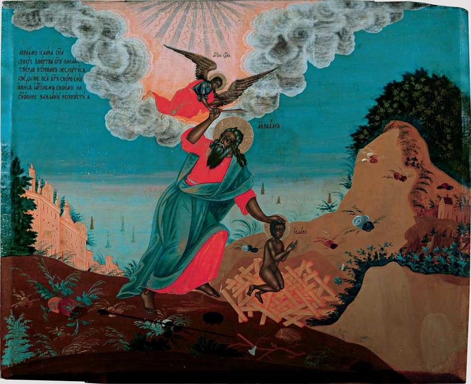 Abraham Sacrifice (icon) 01