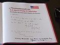 Abschiedsbesuch des amerikanischen Botschafters Philip D. Murphy im Kölner Rathaus-0762.jpg