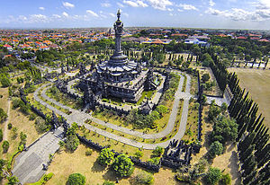 Bajra Sandhi Monument - Aerial view of the Bajra Sandhi monument.