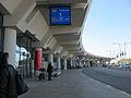 Aeroport Houari Boumediene IMG 1365.JPG