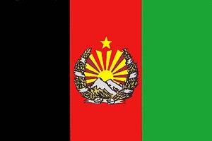 Afghanistan flag 1928-1929.jpg