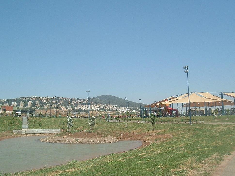 Afula park