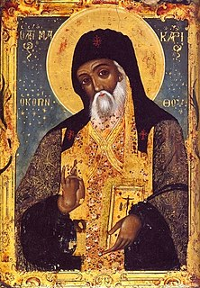Macarius of Corinth mystic
