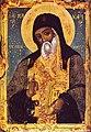 Agios Makarios Arxiepiskopos Korinthou Notaras.jpg