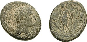 Herod Agrippa - Coin minted by Herod Agrippa.