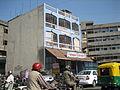 Ahmedabad2007-031.JPG