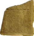 AhmoseI-FragmentaryStela-StatueMarbleTorso MetropolitanMuseumOfArt.png
