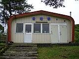 Aikappu station01.JPG