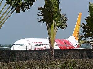 Nedumbassery - Cochin airport