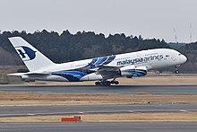Malaysia Airlines - Wikipedia