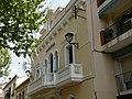Ajuntament de Sant Cugat P1110442.JPG