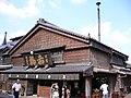 Akafuku head store by hirotomo in Ise, Mie.jpg