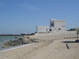 Al Khor (city) - Al Khor Museum