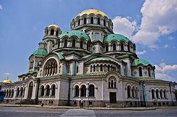 Saint Alexandar Nevski Cathedral