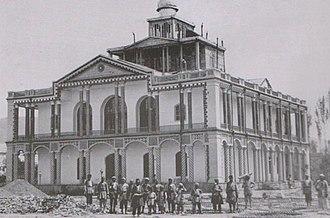 East Azerbaijan Governance Palace - Image: Ali qapi