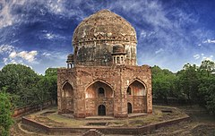 Ali mardan Tomb (shrine) Lahore.jpg