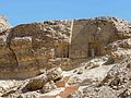 Amarna stele2.jpg