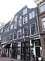 Amsterdam, Reguliersdwarsstraat 36.jpg