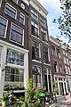 Amsterdam Geldersekade 50 i - 1170.JPG