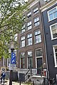 Amsterdam Geldersekade 88a - 1182.JPG