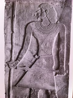 Ankhtifi ancient Egyptian nomarch