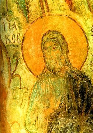 James, son of Alphaeus - Fresco of Saint James the Less in the Orthodox Church of Vladimir, Russia. 12th century.