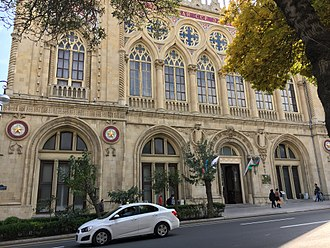 Ismailiyya Palace - Image: Appearance of İsmailiyya building