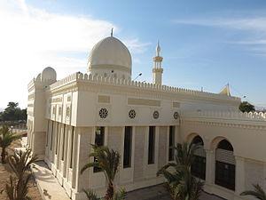 Aqaba Mosque