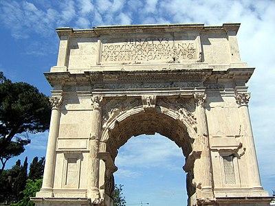 Roman Building Arches